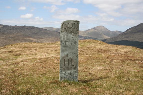 Inscription on Ardura